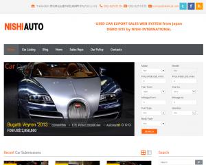 在庫車検索販売WEBシステムデモサイト