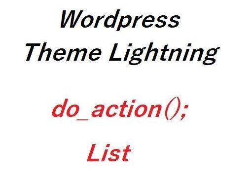 lightning-do-action