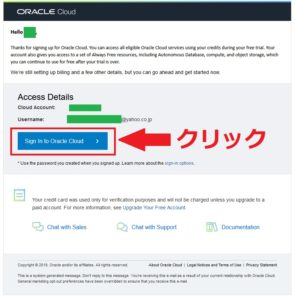 Sign in to Oracle Cloud