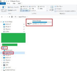 windows iphone file transport