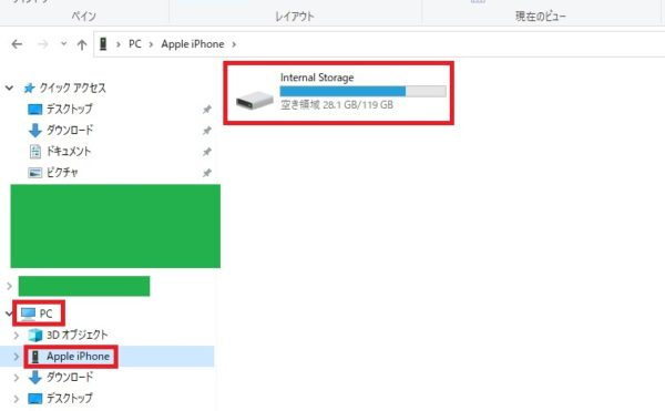 windows iphone file transport